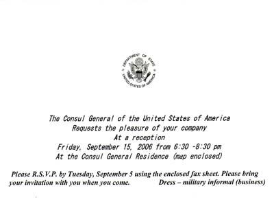 米国総領事公邸レセプション