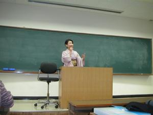 龍谷大学講師